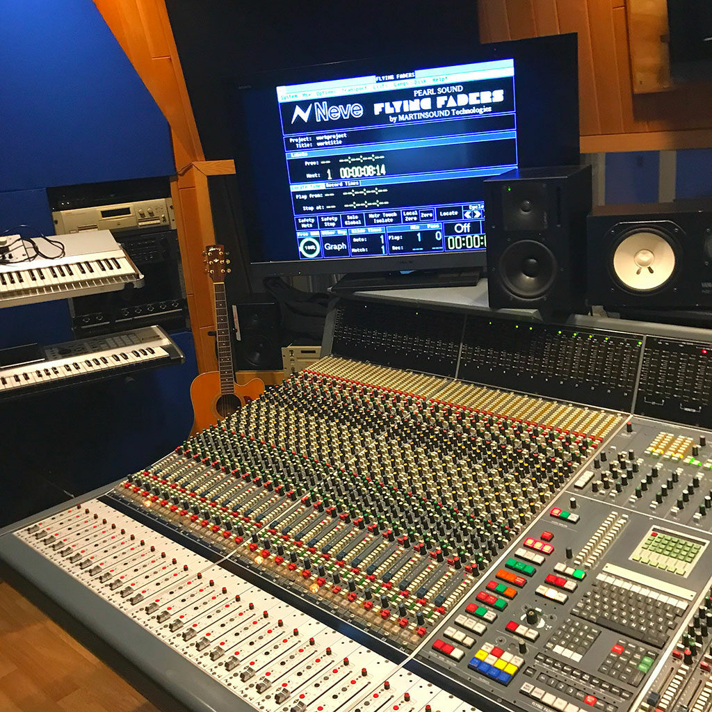 pearl-sound-studios-control-room-neve-monitor.jpg